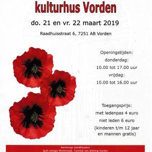 @ Kulturhus Vorden